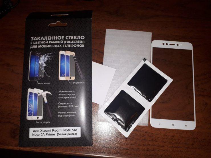 Картинки по запросу закаленное стекло смартфон