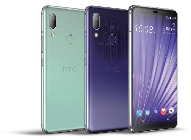 HTCU19e