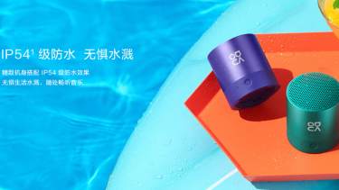 Huawei Nova Mini Bluetooth Speaker