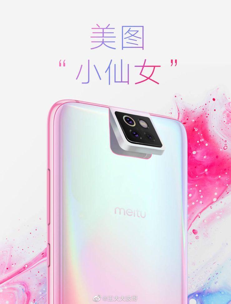 Xiaomi-Meitu