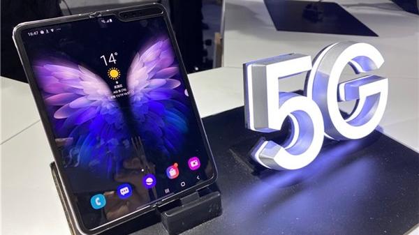 Samsung-W20