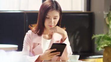 Xiaomi reader