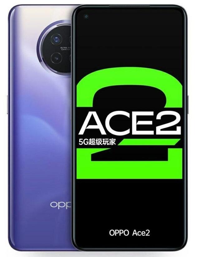OPPO Reno Ace 2 5G