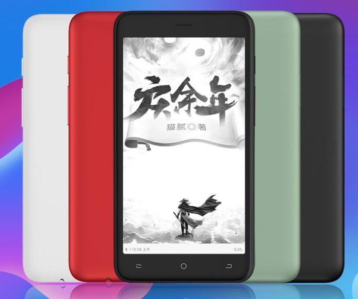 Tencent Pocket Reader II