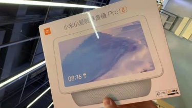 Xiaomi Smart Display Speaker Pro 8
