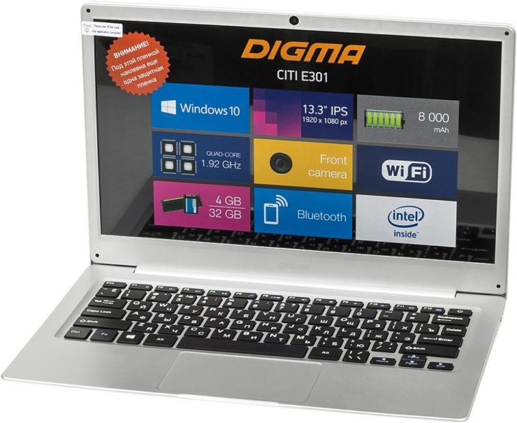 Ноутбуки Digma