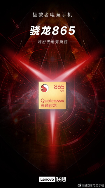 Lenovo-gaming-flagship-legion
