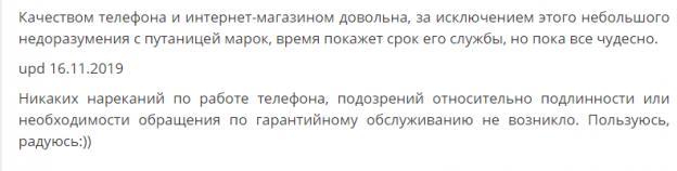 http://skrinshoter.ru/i/130320/zIJdOo8G.png?download=1
