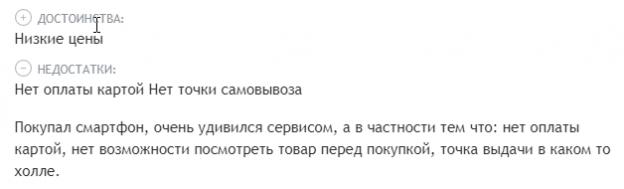 http://skrinshoter.ru/i/130320/Pqtv0L01.png?download=1