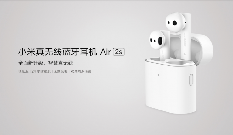 Xiaomi Mi Air 2S