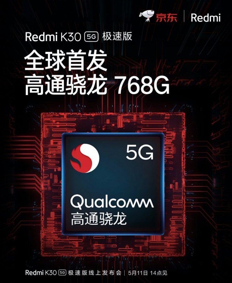 Redmi_K30_Speed_Edition_Snapdragon_768G
