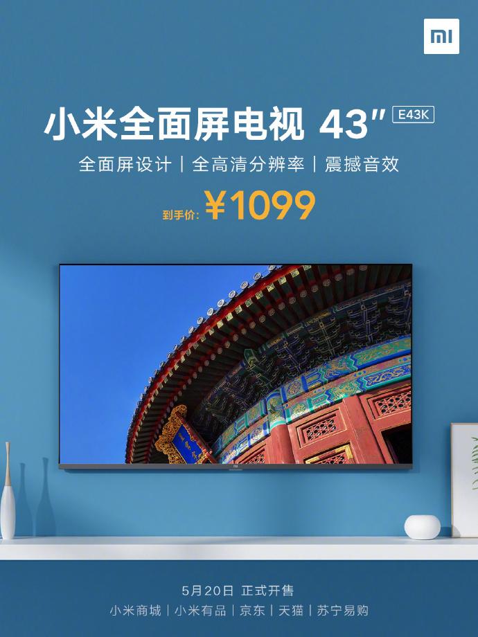 Xiaomi Mi TV 43″ (E43K)