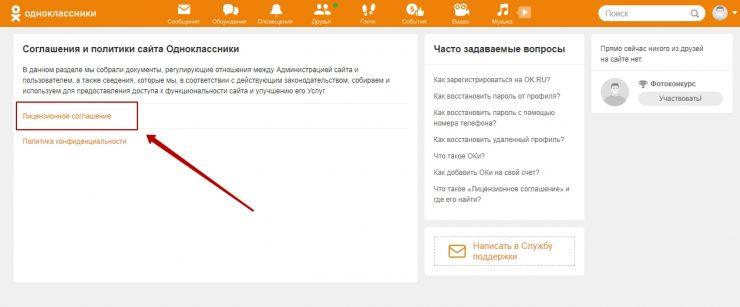 Как удалить профиль с сайта работа ру работа копирайтером удаленно екатеринбург