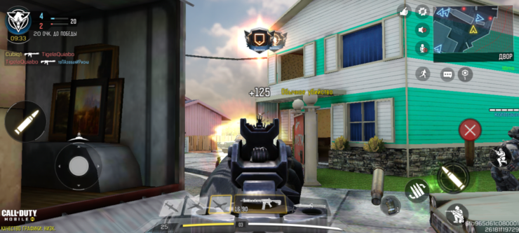 VSMART Joy 3+ скрин
