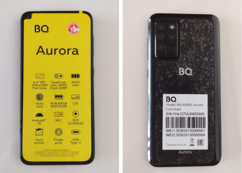 BQ 6430L Aurora