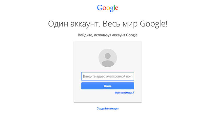 Как создать аккаунт для Google Play   NASTROYKA.zp.ua - услуги по настройке техники