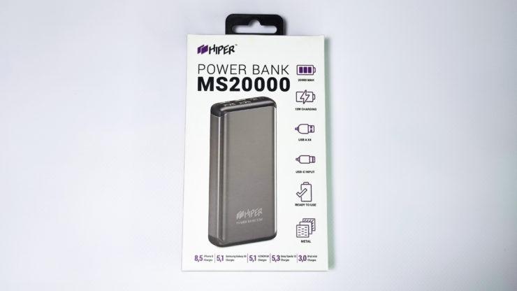 HIPER Power Bank MS20000