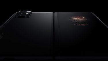Xiaomi представила свой первый складной смартфон
