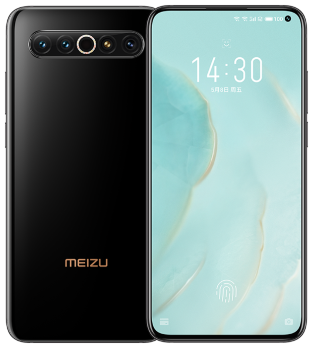 Смартфон Meizu 17 Pro 8/128GB