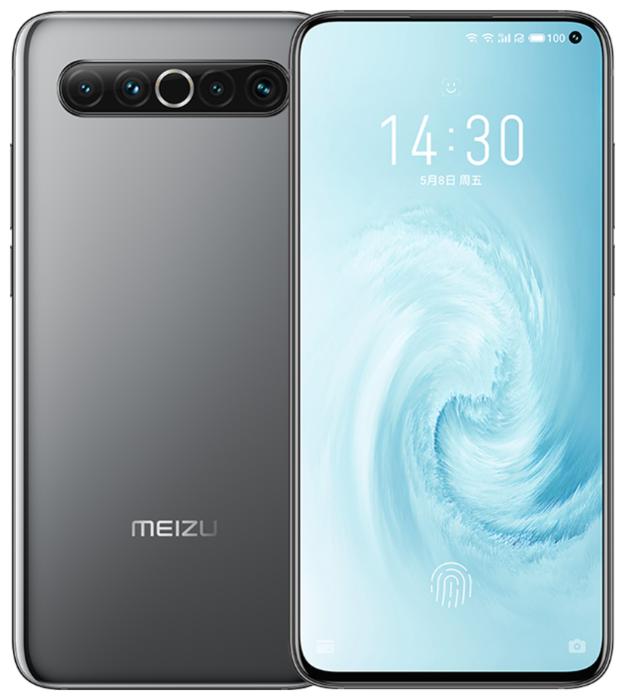 Смартфон Meizu 17 8/128GB