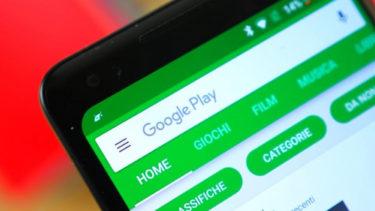 Как отменить подписку на Android