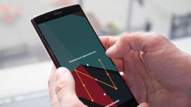 Забыл пароль от телефона Android: как сбросить