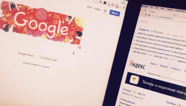 Кнопка поиска в Яндекс на странице поисковика Гугл - Браузерные расширения для Chrome и Firefox