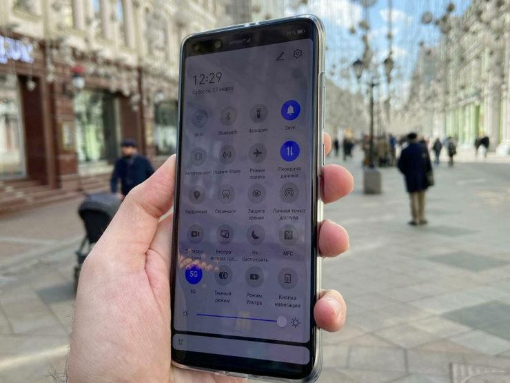Как поймать 5G в Москве. Пробуем новую мобильную связь - РИА Новости, 06.04.2021
