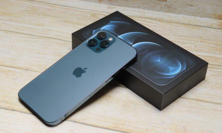 A legnagyobb durranás: iPhone 12 Pro Max teszt - Tesztek