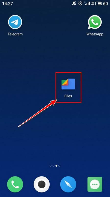 Иконка Google Files