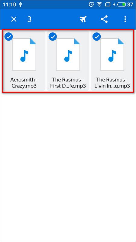 Выделение песен