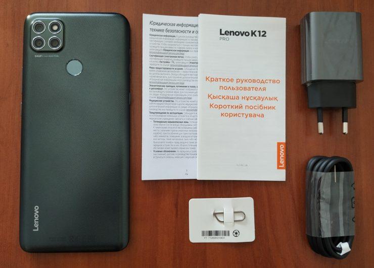 Lenovo K12 Pro