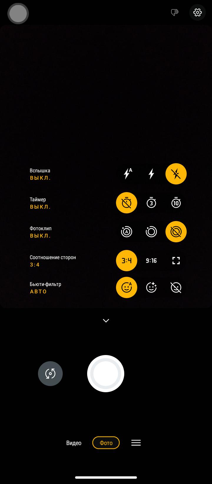 Обзор смартфона Lenovo K12 Pro: огромный дисплей и высокая автономность