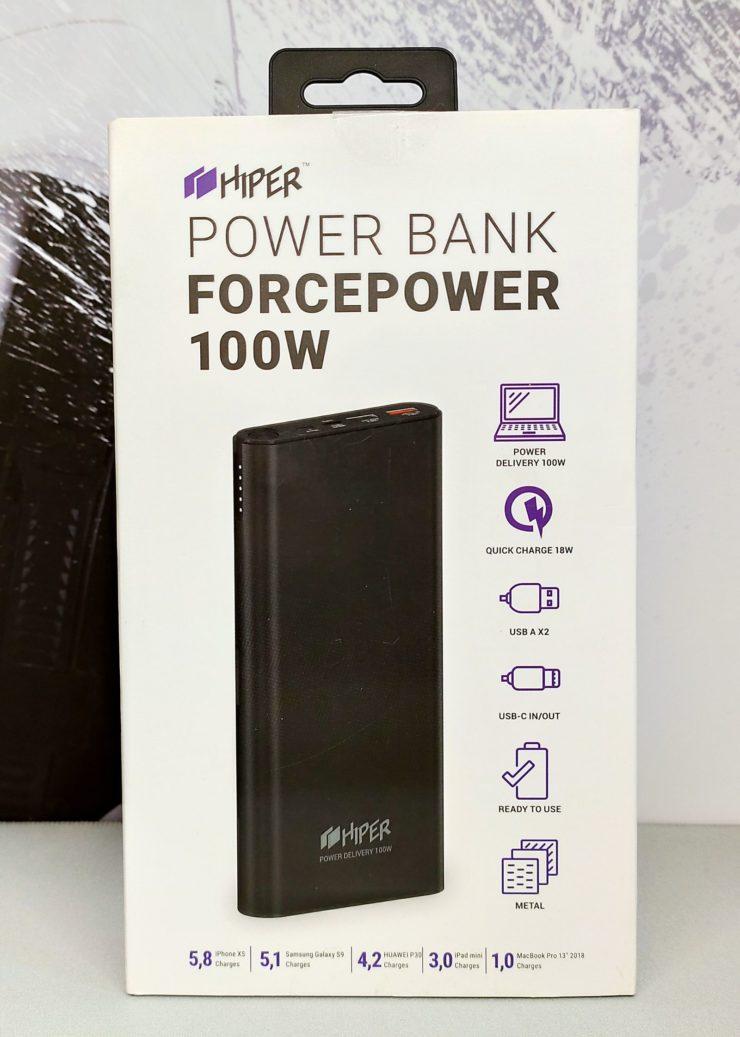 HIPER Power Bank ForcePower 100W