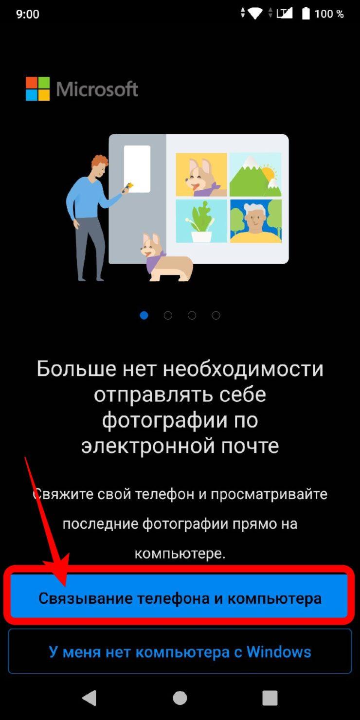 Что такое синхронизация на телефоне Android
