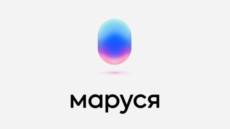 Капсула мини от Mail.ru Group