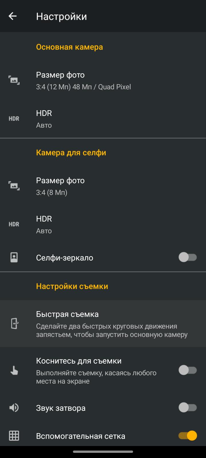 Lenovo K13 Note