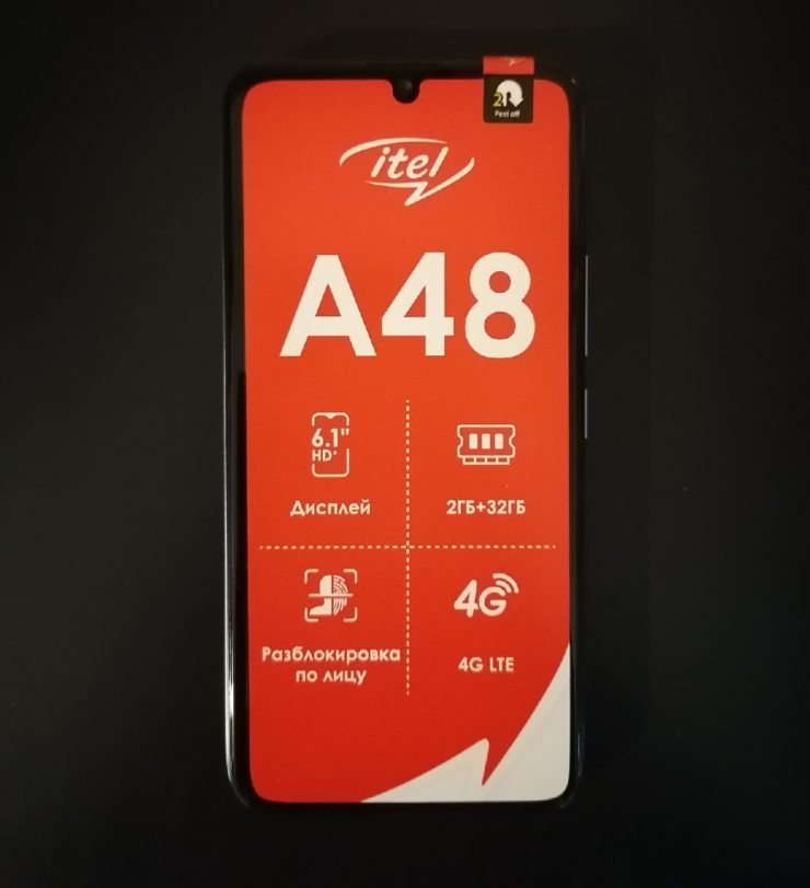 Обзор смартфона itel A48
