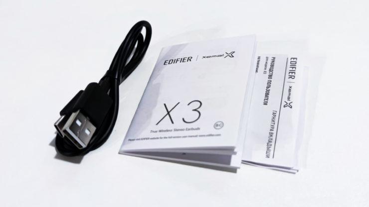 Edifier Xemai X3