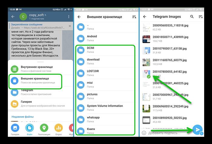 Как отправить файл в Телеграм с телефона и компьютера