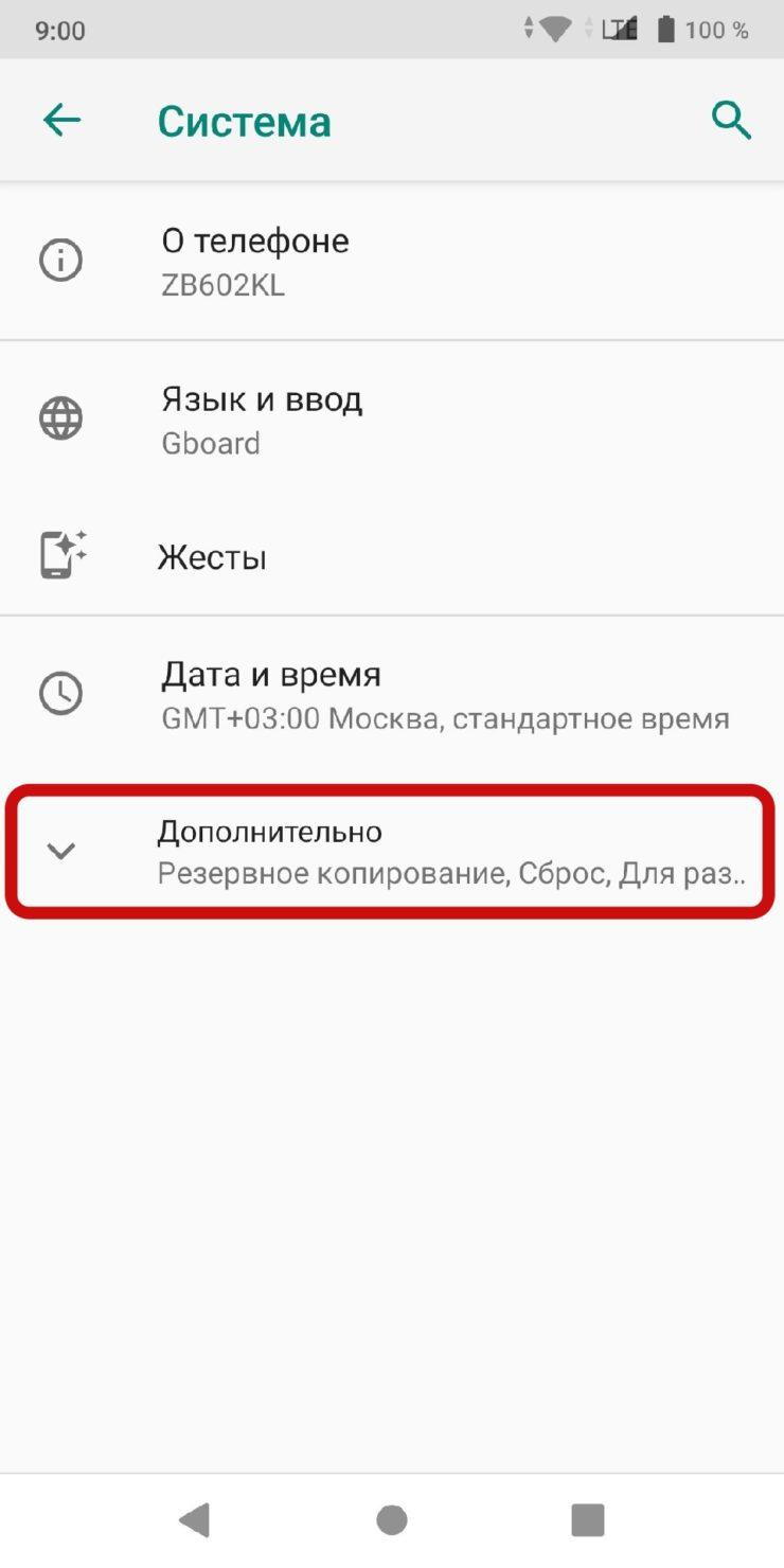Компьютер не видит Android-устройство