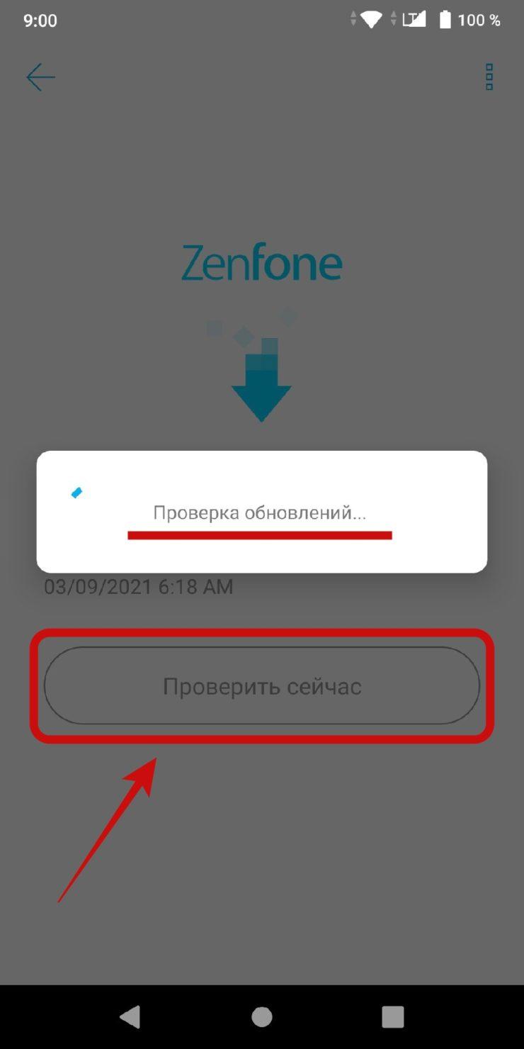 Телефон не видит сим-карту: что делать