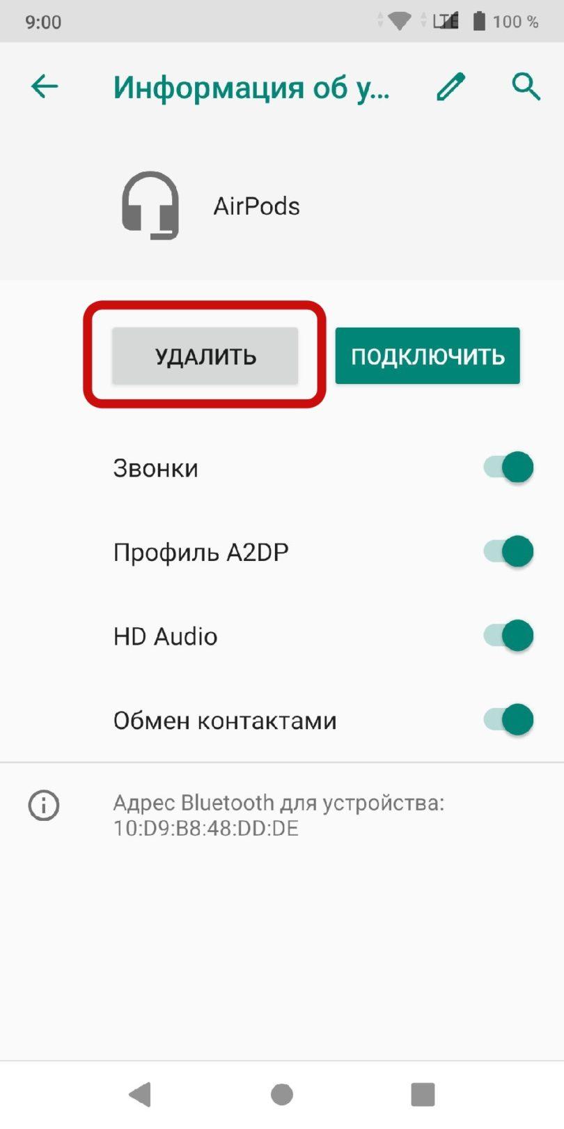 Телефон не видит наушники: что делать