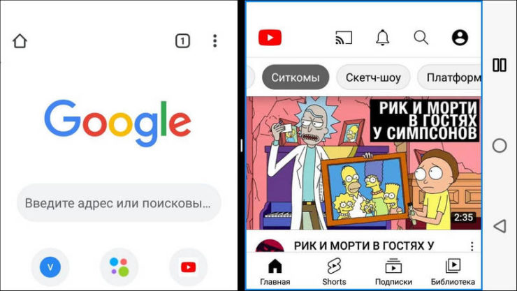 Браузер и YouTube в режиме разделения экрана