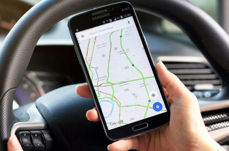 В телефоне работает GPS