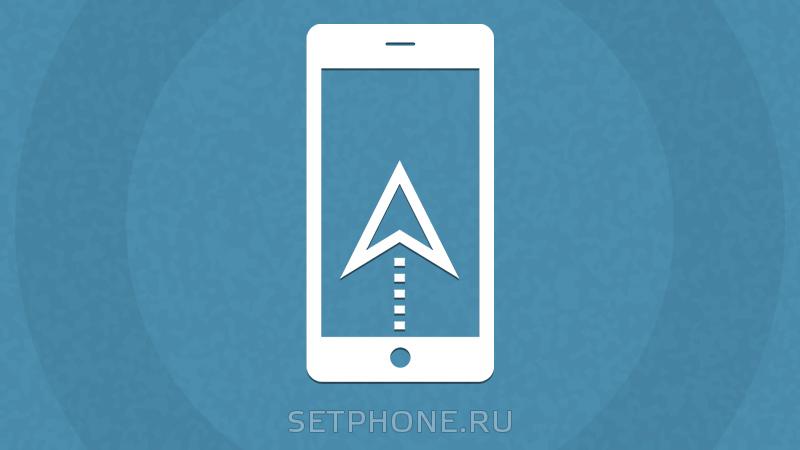 3 лучших навигатора для iPhone