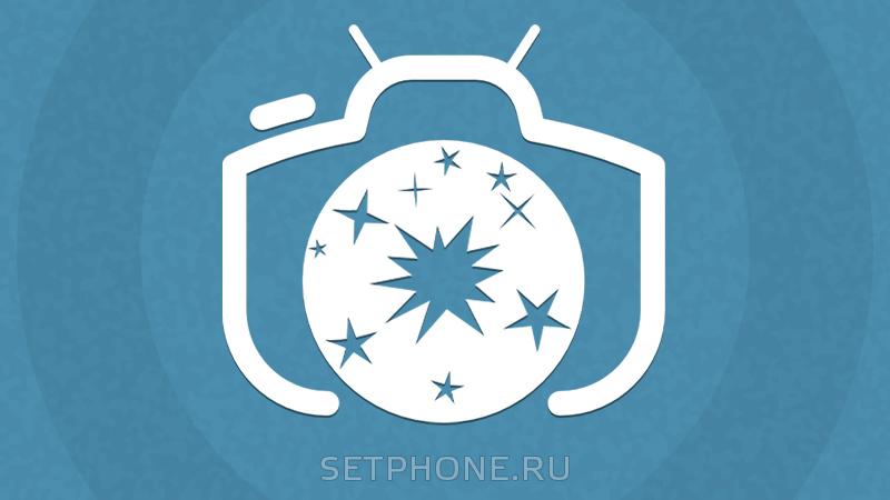 Лучшие камеры с эффектами для Android