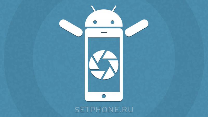 Камеры для Android с интерфейсом, как у iPhone
