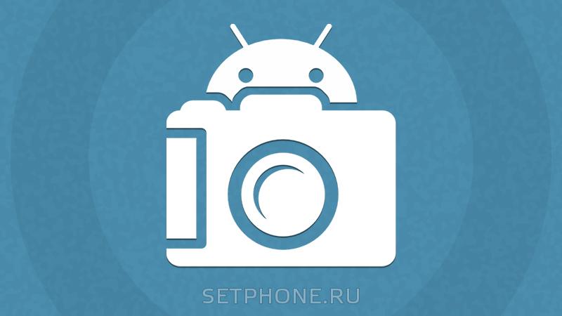 Лучшие камеры для Андроид