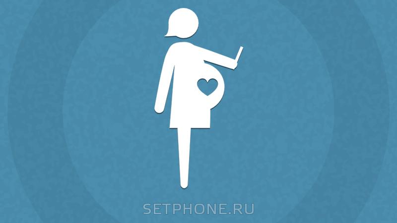 3 лучших приложения для будущих мам